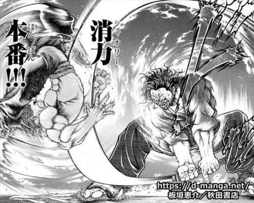 烈海王の画像 p1_32
